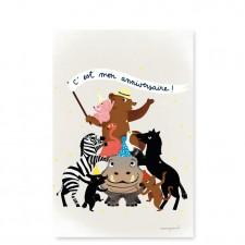Invitation cards animal