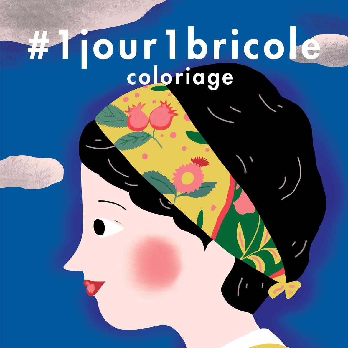 coloriage-japonais